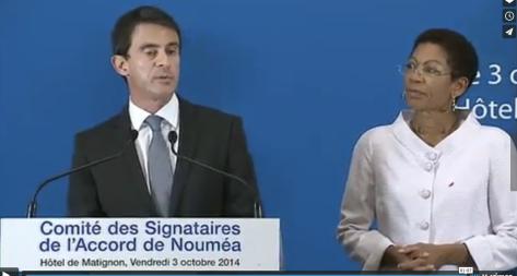 Manuel Valls et Georges Pau Langevin au Comité des Signataires 2015
