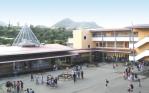 Collège Dumbea