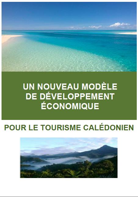couve-tourisme
